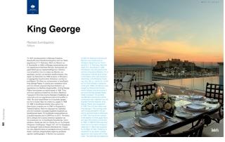 King George 1