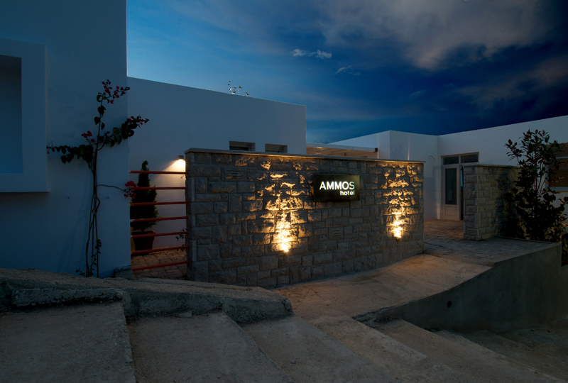 Ammos Hotel 1